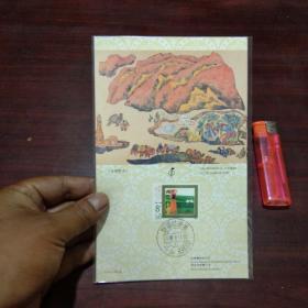 集邮品:吐鲁番(贴有邮票)(图案火州胜景)