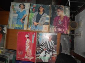 时装1985年(1-4期春夏秋冬 全年共4册)