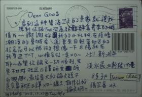 台湾邮政用品、明信片、2012年法国实寄名信片一枚,背为优美的风光