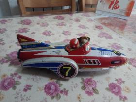 八十年代怀旧老铁皮玩具 7号火箭车