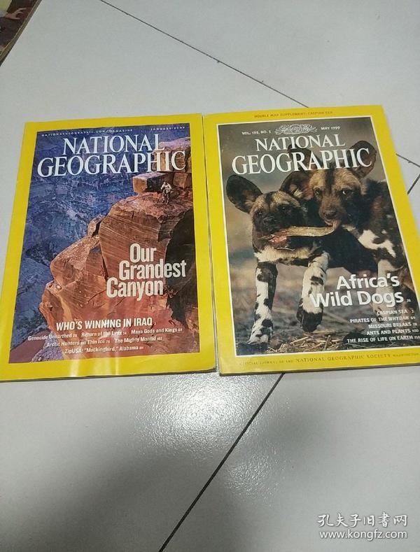 外文国家地理.