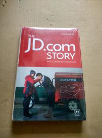 创京东 英文原版 The JD.com Story: An E-commerce Phenomenon全新未开封