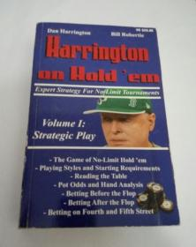 Expert Strategy For Non-Limit Tournaments(2册合售)(VolumeⅠ:Strategic Play,Volume Ⅱ:The Endgame)(Harrington on Holdem)(2册品相相当,自然旧,无笔迹,无划痕)