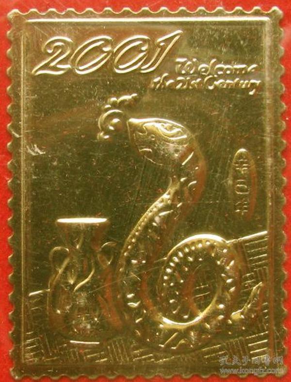 生肖蛇镀金纪念币带贺卡证书--早期纪念币甩卖拍-包真--罕见