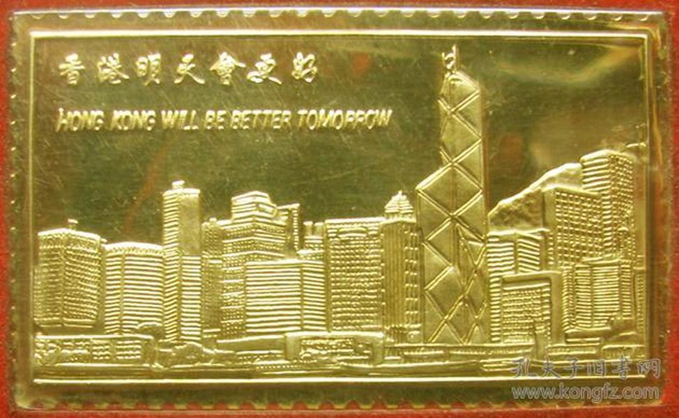 香港首选行政长官24K镀金纪念币带纪念卡--早期纪念币甩卖拍-包真--罕见