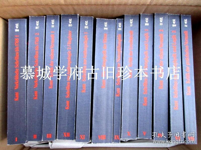 德国最流行《康德文集》12册,《1768年前论文》《纯粹理性批判》《关于形而上与逻辑的论文》《实践理性批判》5《判断力批判》《关于人类学、历史哲学等方面论文》KANT WERKE SHRKAMPF TASCHENBUCH WISSENSCHAFT (STW186-)