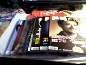 乒乓世界 2009年第1.2.3.4.7.8.9.10期共8本合售【总195至198.201至204期】2.3.4.7有海报(无附赠)