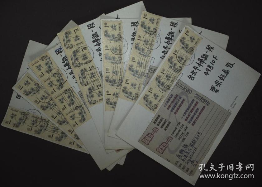 台湾邮政用品、明信片、台湾实寄明信片7枚合售