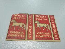 民国烟标:10支卡--白马(拆包)