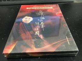 DVD 尹建平歌曲作品精选.舞动歌声.二十一世纪名家名作系列