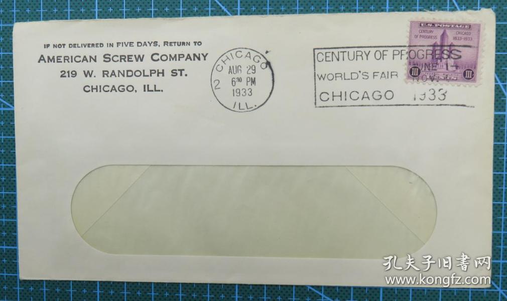 1933年8月29日美国(芝加哥)实寄封贴早期邮票1枚