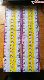 花生乳脂糖糖纸10张