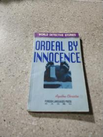 ORDEAL BY INNOCENCE(外文)