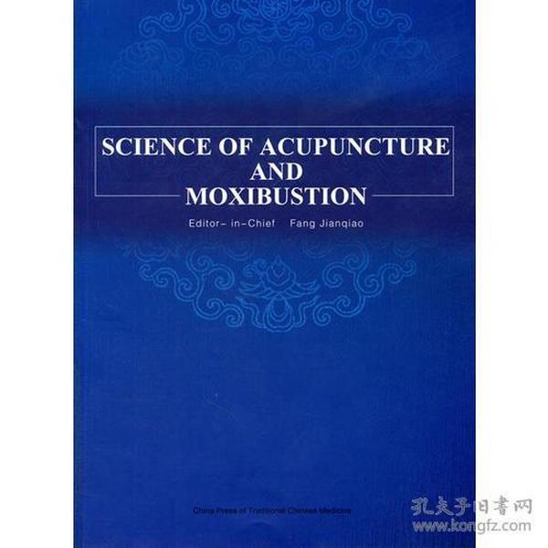 正版畅销:SCIENCE OF ACUPUNCTURE AND MOXIBUSTION针灸学(英文版)9787513218771