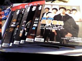 乒乓世界 2010年第1.2.3.4.5.7.9.11期共8本合售第4有海报(无附赠)