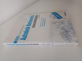 BIM应用思维课堂系列:Autodesk Navisworks 实战应用思维课堂