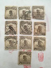 民国帆船邮票10枚