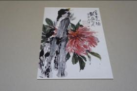 便利堂明信片    铁斋名作等  日本便利堂出版