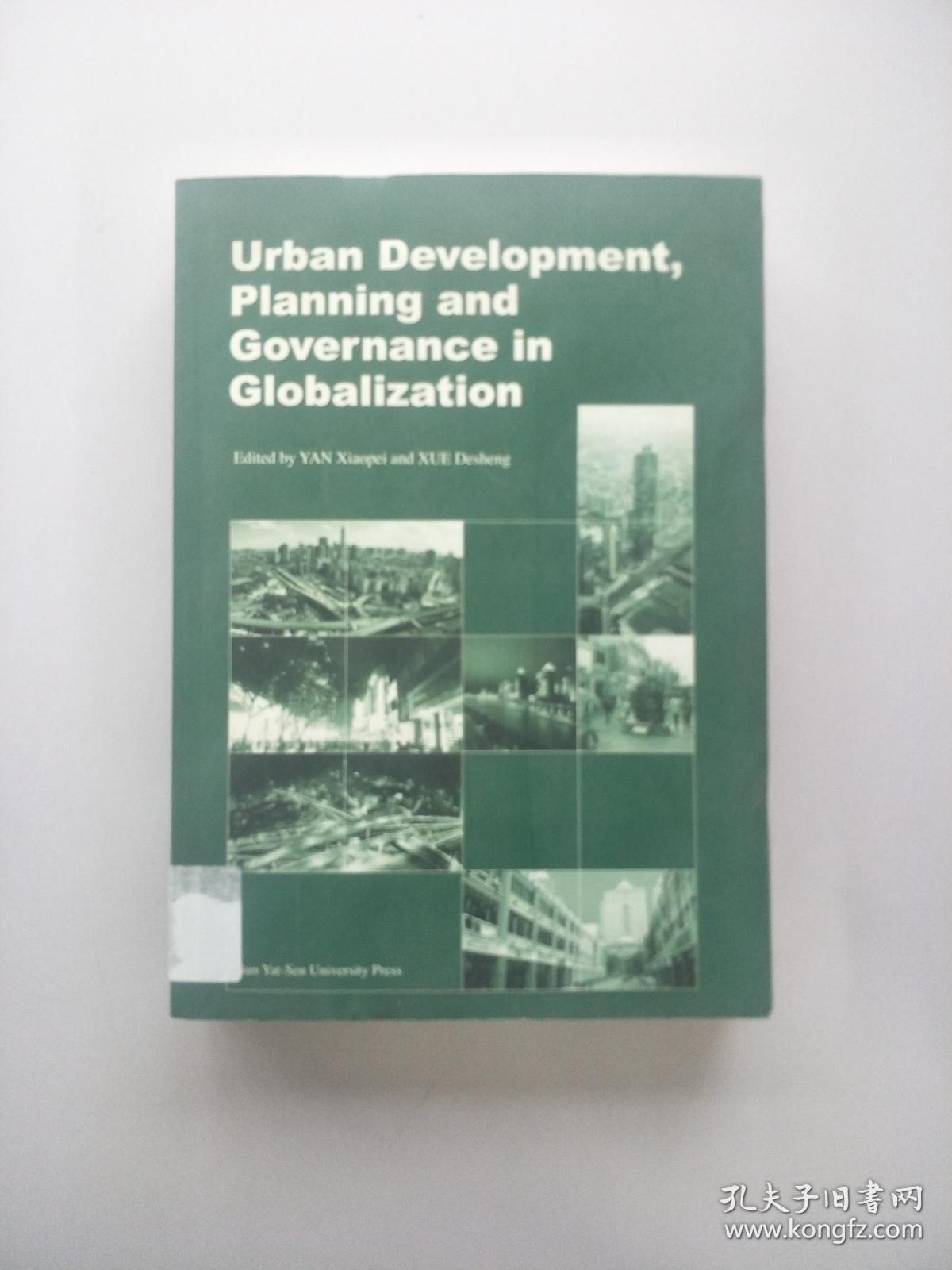 urban development planning and governance in  globalization