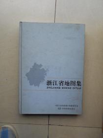 浙江省地图集(附光盘1张)..