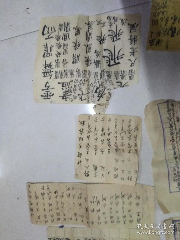 老旧书法和字画
