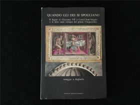 意大利原版宗教和艺术类书2种《QUANDO GLI DEI SI SPOGLIANO》,有教堂壁画油画素描插图石碑等。《MARIA DI MAGDALAE LE MOLTE ALTRE》,内容不详,有些表格数据。