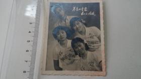 """1960年福建财贸学校。三名女同学与一名男同学""""不易的重逢""""合影,于1960年5月于榕"""