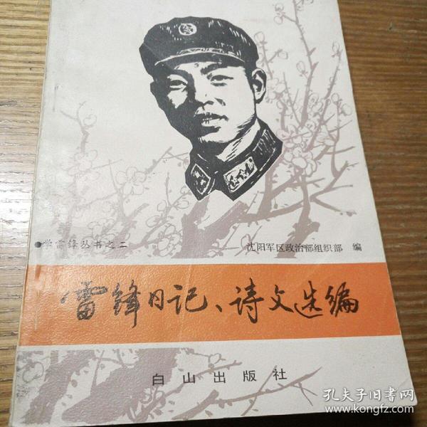 张烈英中将_26 条结果  作者:张烈英 石玉坤 李博 姜长波  编辑 出版社:白山出版