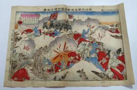 日露战争 彩色版画  1905年日俄战争 急追击铁岭占领之光景