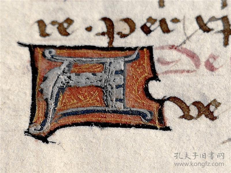 【文艺复兴时期】约1450年,描金手绘祈祷文基督教圣经《旧约·诗篇》单叶,西文字体,镜框装饰!