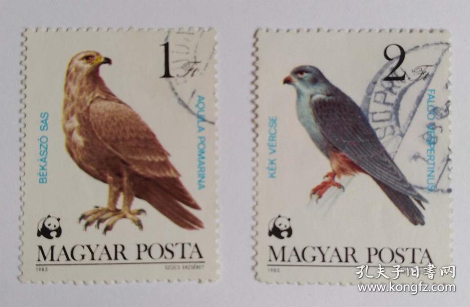 外国匈牙利邮票信销票2枚