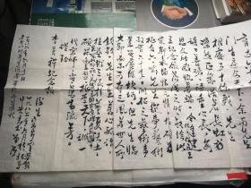 宋步云毛笔给李苦禅纪念馆题词一幅,十分难得(中国著名美术家、艺术教育家和艺术活动家,是中国早期油画、水彩画领军人物,也是将西洋绘画艺术传播到中国的先行者之一)