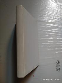 菊与刀(彩图典藏版)