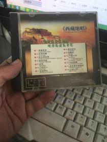 西藏绝唱 音乐风光欣赏片