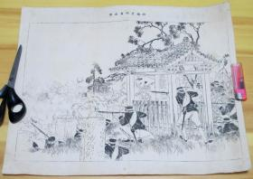 日清战争  甲午战争 铜版画 船桥里炮台进击