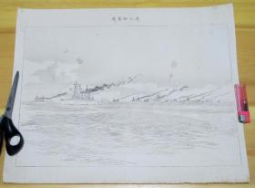 日清战争  甲午战争 铜版画  运兵船护送