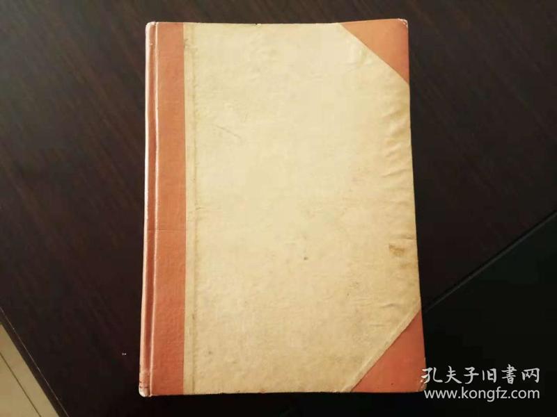 四川教育月刊  (1959年1-12期全年,16开精装合订本)