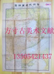 民国精品地图 上海商务印书馆《实测杭州西湖图》 民国十八年1929年三版 原袋  彩色地图 中英双语标注  品相好