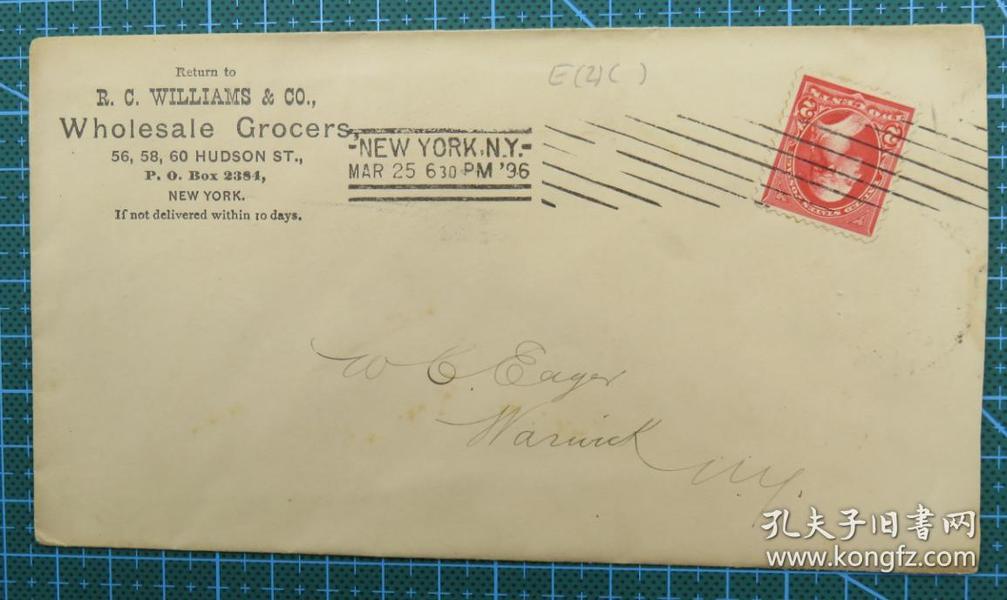 1896年3月25日美国(纽约寄沃威克)实寄封贴早期邮票1枚