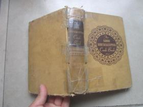 THE GOOD HOUSEKEEPING COOK BOOK(好管家烹调书)