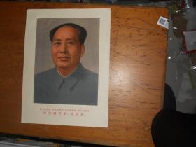 井冈山的斗争 毛主席标准像 背面林题 单张图片 【画册内取出 展览用过 四角有图钉孔】