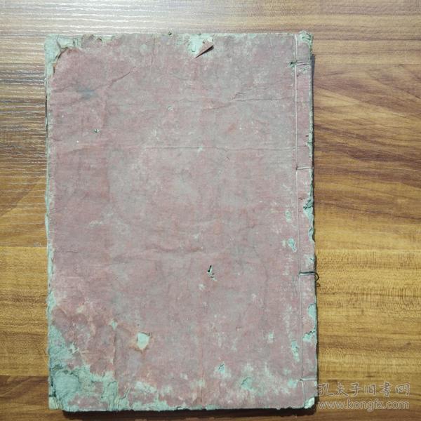 和刻本  《 礼记》 第三册   大开本大字  明治年间线装古籍