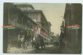 清代1911年3月16日实寄明信片,清代上海南京路青莲阁大茶楼与繁华街景街道