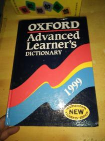 Oxford Advanced Learners Dictionary [精装】1999