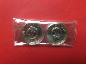 2018年中国高铁普通纪念币(每枚价格)