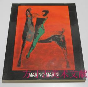 Marino Marini 马里诺·马里尼 1992