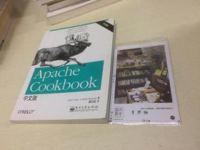 Apache Cookbook中文版