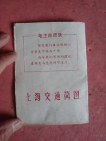 文革地图 1971年上海交通简图