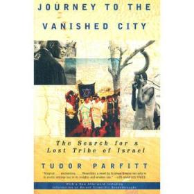 JOURNEY TO THE VANISHED CITY