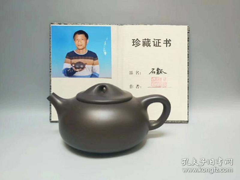 台湾回流,葛陶中款,石瓢茶具。高8CM,长17.5CM。 宜兴紫砂壶 品如图珍藏版